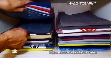 Чудо-товары: система хранения одежды, средство от запотевания зеркал, автоматические теплицы