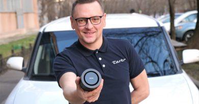 Обзор и тест портативного очистителя воздуха для автомобиля