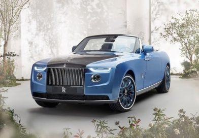 Редкий Rolls-Royce замечен в Роспатенте