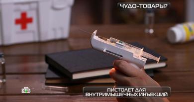Чудо-товары: шприц-пистолет Калашникова и умные видеодомофоны